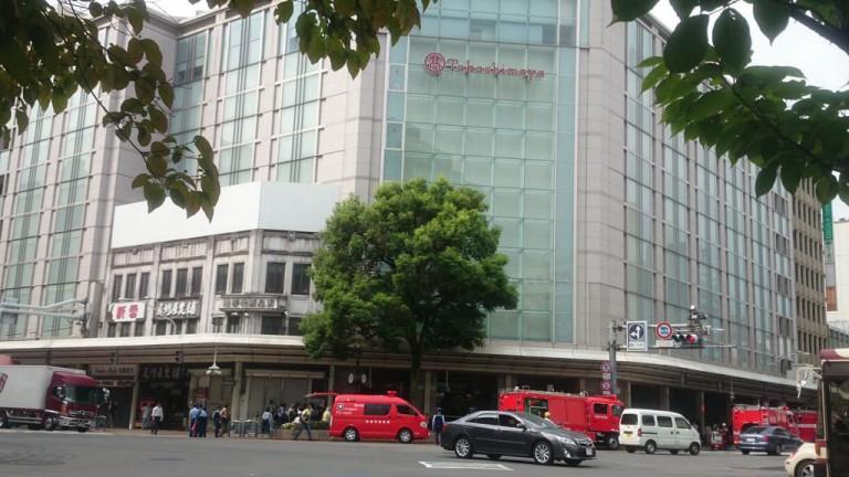takashimaya01