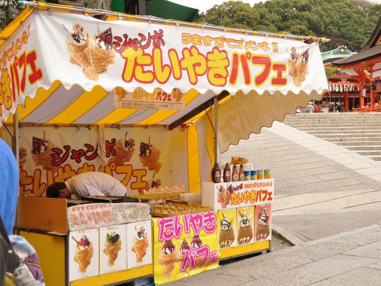 fushimiinari2