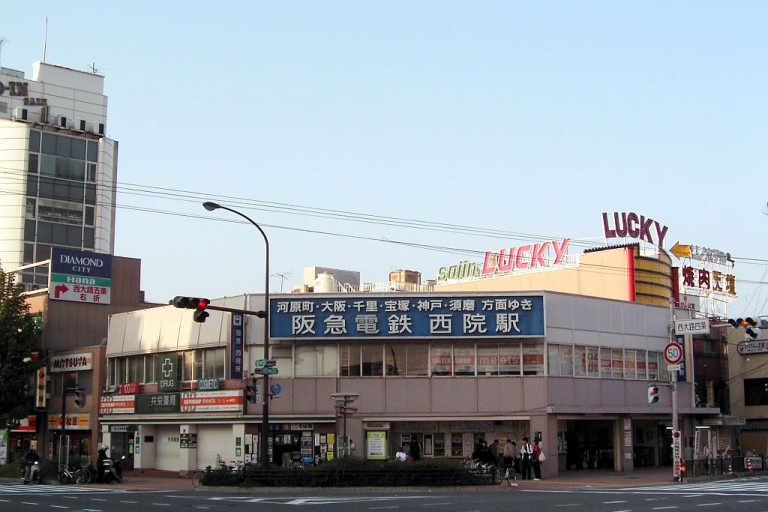 阪急西院駅