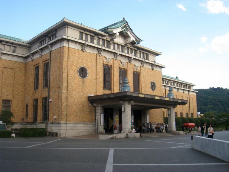 kyoto_municipal_museum_of_art_-_img_5719