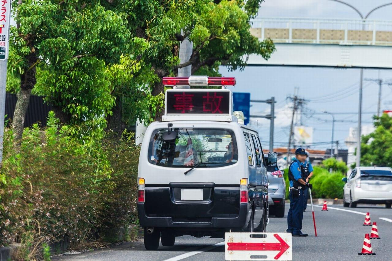 四ツ塚町横転事故