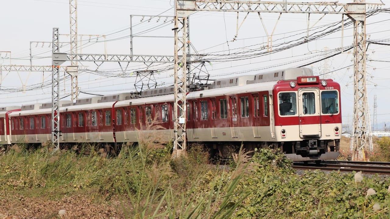近鉄京都線遅延