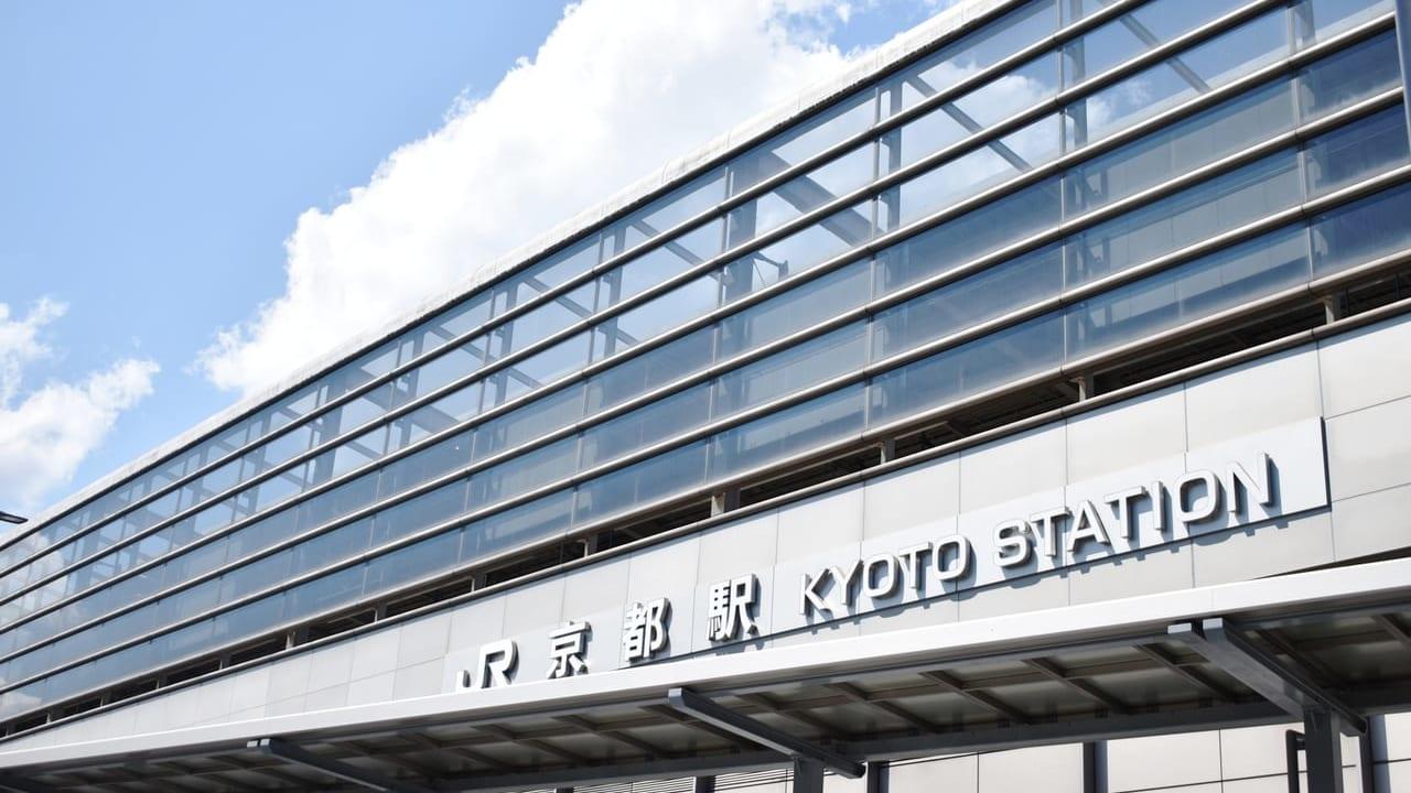 京都駅灯油